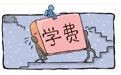 聊城家长注意!外国语学校学费收费标准公布