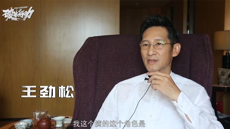 《破冰行动》人物小传:林耀东,一个纯粹的坏人