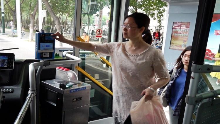 """78秒丨潍坊市民卡能不能""""异地互联""""?答案都在这"""