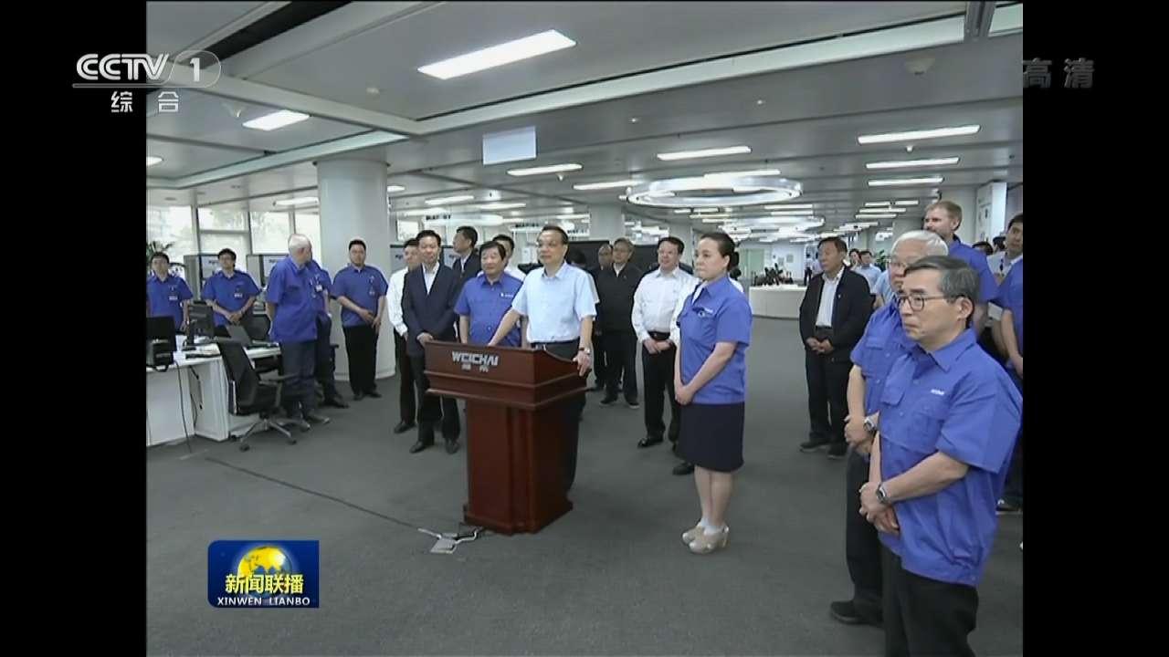 谭旭光:潍柴动力(东京)科技创新中心建设再提速