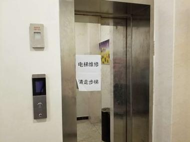 梁山高考生被困电梯错过考试追踪:教育局称如协商不成,或走司法程序