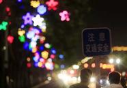 """组图丨历时10个月""""重换新颜"""" 潍坊东方路的夜景美翻了"""