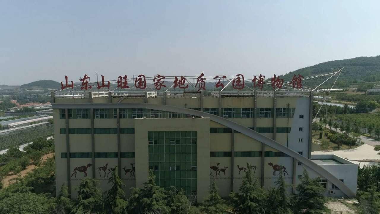 今日聚焦丨临朐山旺国家地质公园保护工程被指烂尾两年频遭投诉 管理处:正重启施工方案