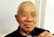 找到了!潍坊82岁老人走失近33小时之后终于回家了