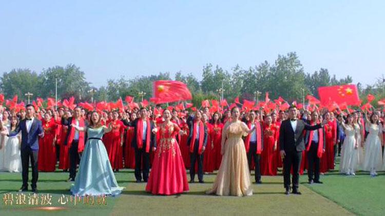 听,山东交通技师学院师生高唱《我和我的祖国》向祖国表白!