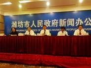 """警报覆盖率达96%!潍坊人民防空建设已具备这些""""硬实力"""""""