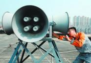 """@潍坊人 空袭警报、灾情警报……这些警报的""""真实含义""""你了解吗?"""