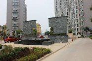 潍坊高速仁和盛庭业主盼望小区水电暖由部门直管 看看权威答复怎么说