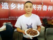 """组图丨上千种优质农产品亮相潍坊 市民:转一圈就能""""吃遍全国"""""""