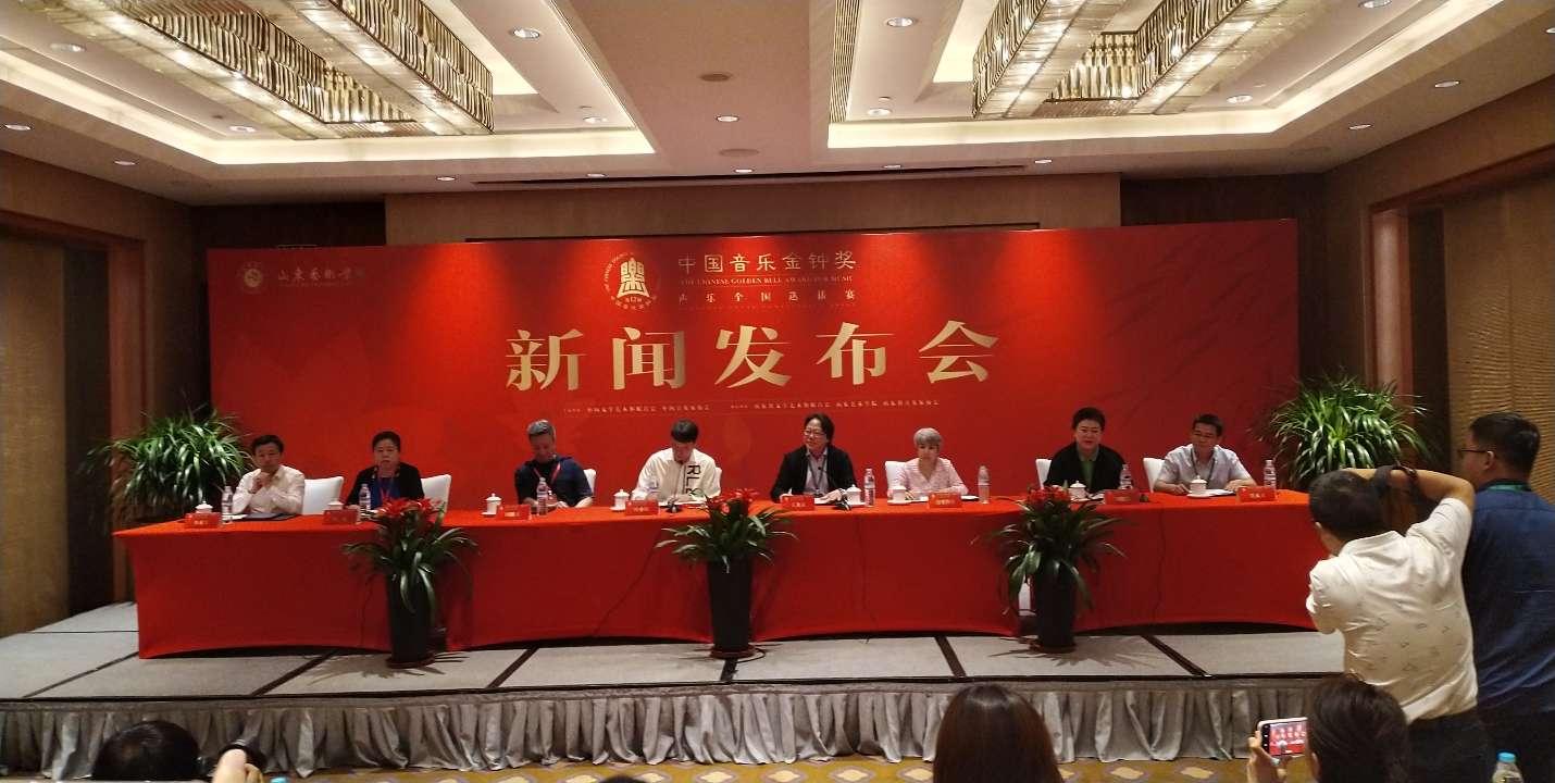 评审采用盲听!第12届中国音乐金钟奖全国声乐选拔赛济南开赛