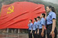 潍坊拟定表彰这些先进党组织及个人 如有异议可拨打电话反映