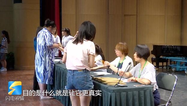 音乐金钟奖声乐选拔赛在济南开赛 阎维文:现场选拔是为了更真实