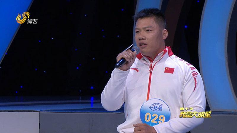 残奥会运动员登大明星舞台,一曲唱罢让武文肃然起敬
