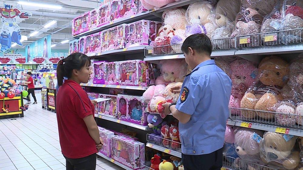 每周质量报告∣购买的儿童玩具如何不伤到孩子 专家这样说