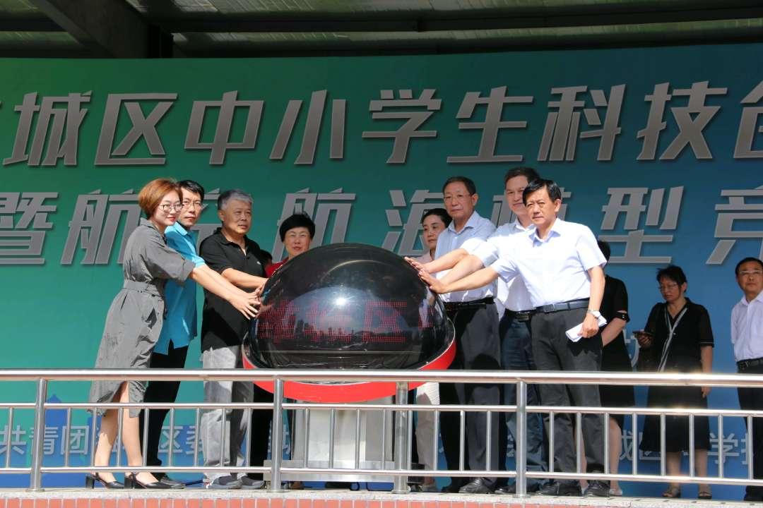 无人机、机器人表演!潍城区中小学生科技创新节来看下?