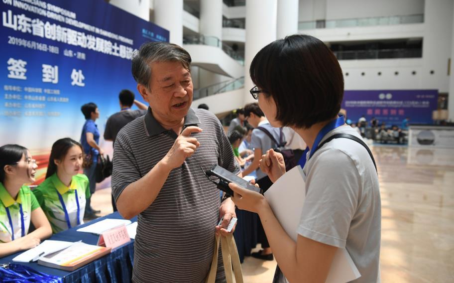 2019山东省创新驱动发展院士恳谈会嘉宾陆续报到,36名院士将发表演讲