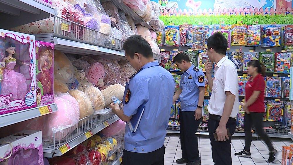 每周质量报告∣山东1批次儿童玩具不合格 可能引发儿童窒息