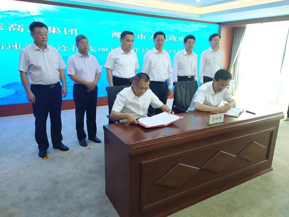 山东高速集团投资建设潍日高速潍坊连接线项目 全长16公里双向4车道