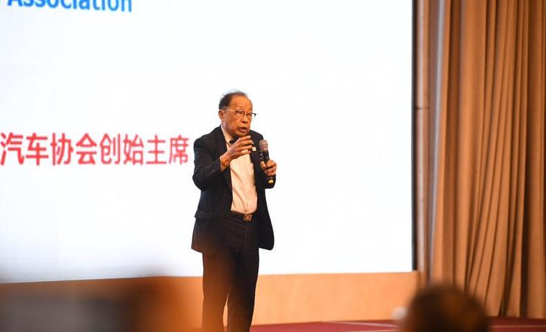 中国工程院院士陈清泉:汽车革命应与能源革命联合起来