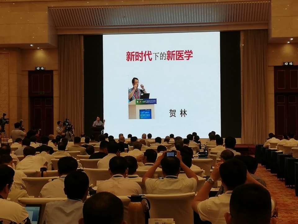 中国科学院院士贺林:山东乃至全国医疗事业的发展迫切需要新医学的问世