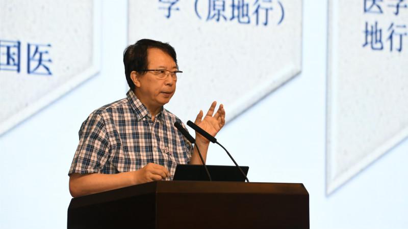 中国科学院院士贺林:新医学是解决人类健康问题的真正钥匙