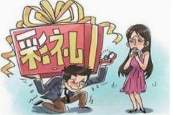 """订婚现场""""奇葩""""准岳父索要3万现金 婚事未成法院判处依法返还"""