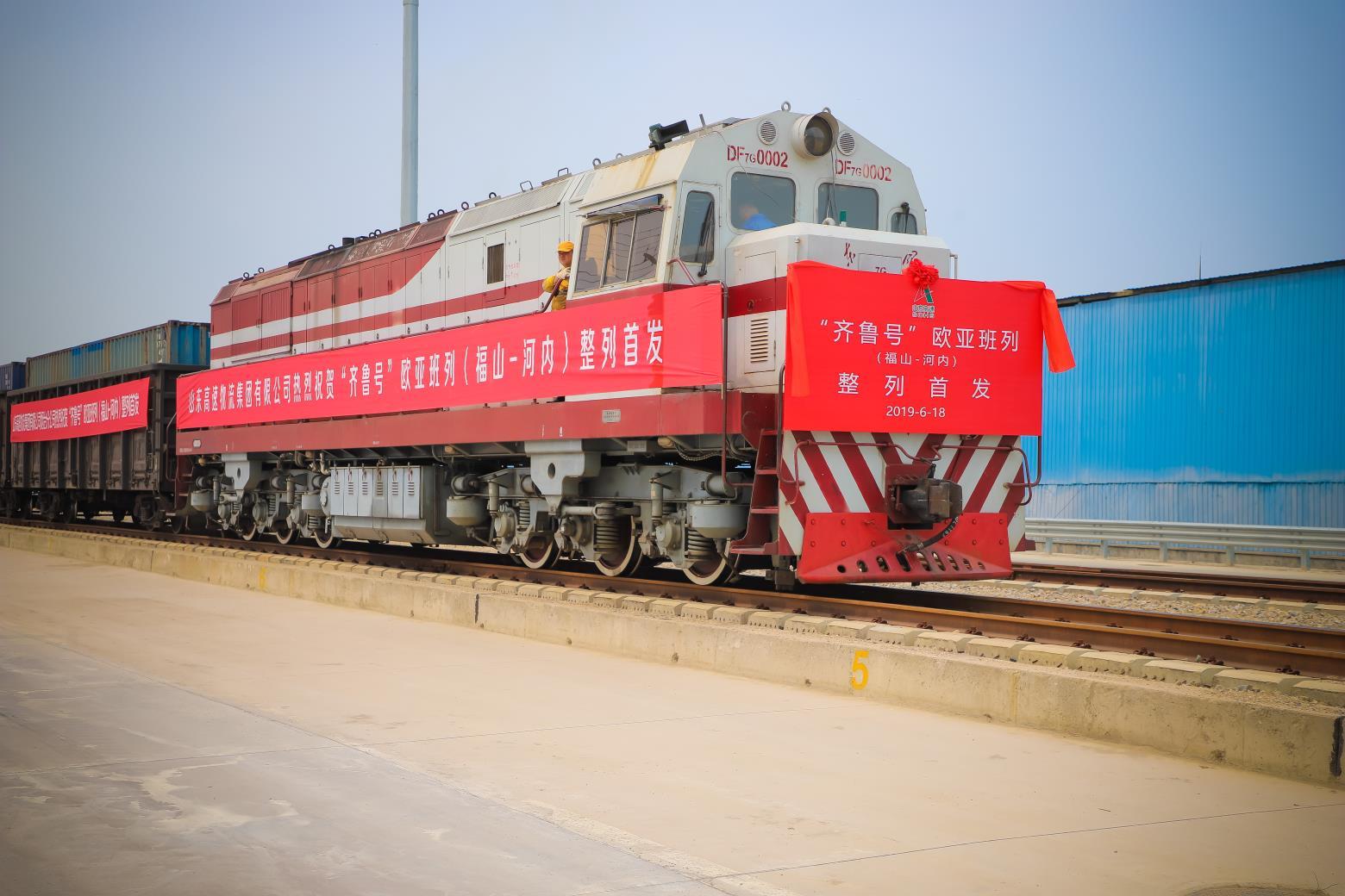 """""""齐鲁号""""欧亚班列开通首条烟台-东南亚运营线路"""
