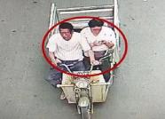 撞伤他人后逃之夭夭 寿光警方全城搜寻这名肇事三轮车驾驶员