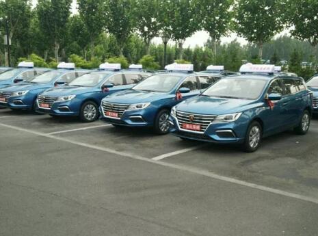 利津縣首批20輛新能源出租車投入運營