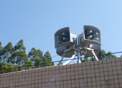 通知__亿彩彩票APP!東營市防空警報器進行集中檢修和信號測試