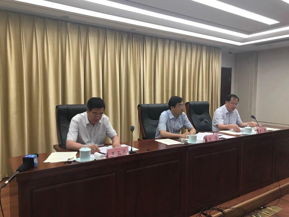 山东省优化提升工程建设项目审批制度改革工作视频会议召开