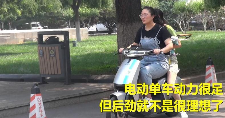 89秒 | 济南:高校试点共享电动车 外出停车是个大难题
