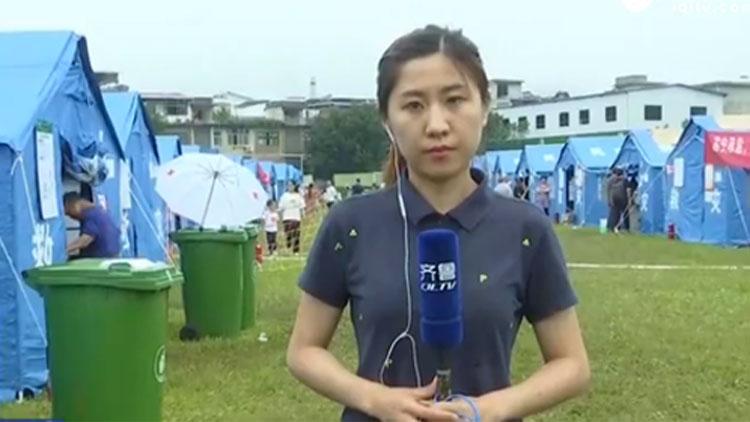 记者直击四川长宁双河镇灾后恢复情况 受灾群众得到妥善安置