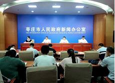 今年起枣庄每年拿出至少2000万支持创业带动就业