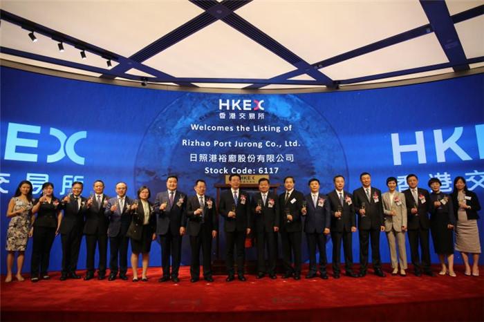 35秒丨日照港裕廊股份有限公司在香港联合交易所主板成功挂牌上市