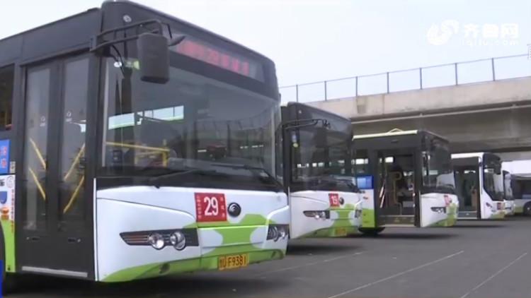 青岛一公交车队集体交通违法300余次 竟是同一路段同一原因