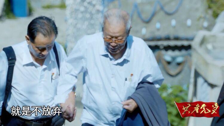 """毛主席接见过的他,94岁还""""上班"""",只为唤醒迷途中人"""