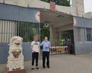 """""""路怒症""""发作狂飙10公里 潍坊一小伙因寻衅滋事被拘12天"""