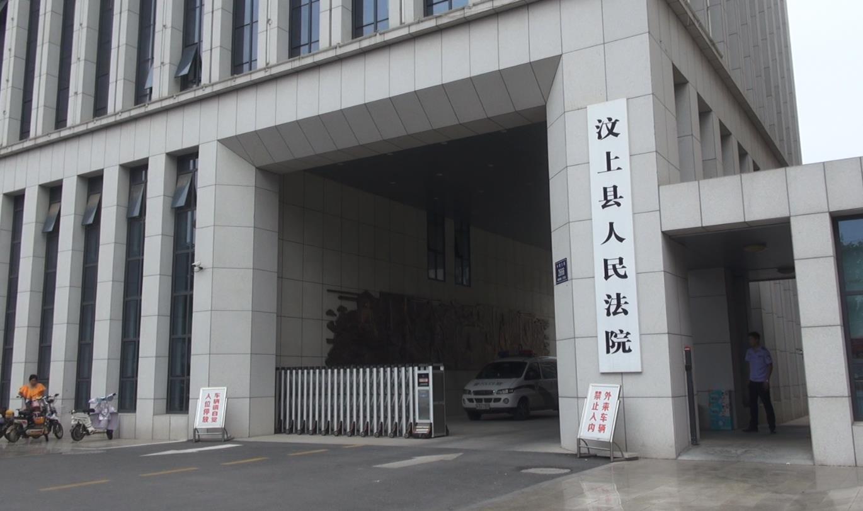 今日聚焦追踪|汶上县实现法院保全事故车辆全免费