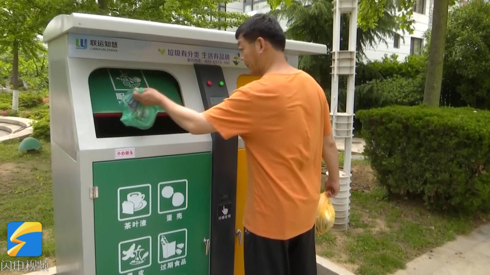 垃圾分类不是单纯的资源回收!立法与末端配套完善是做好分类的保障和前提