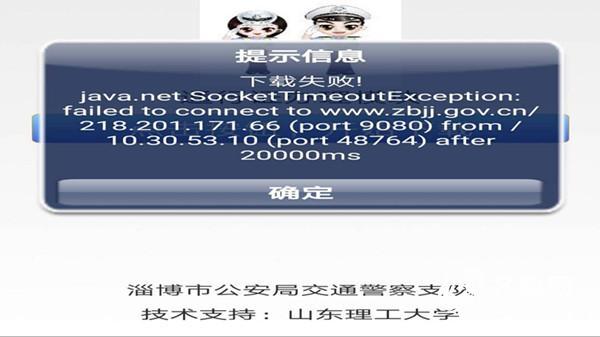 淄博8_副本.jpg
