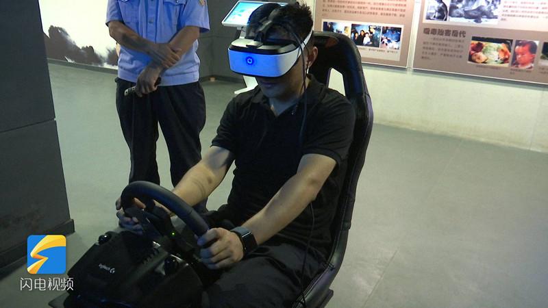 毒驾什么感觉? VR技术让你体验多可怕