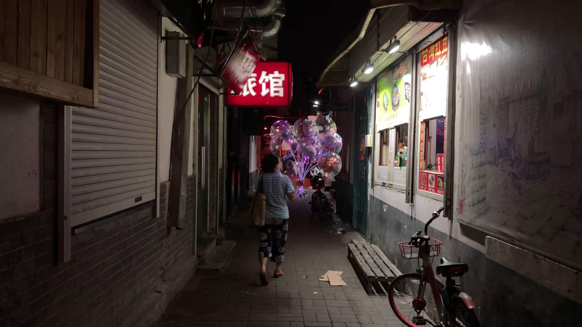 济南市出台政策发展夜间经济 你期待的泉城夜市要来啦