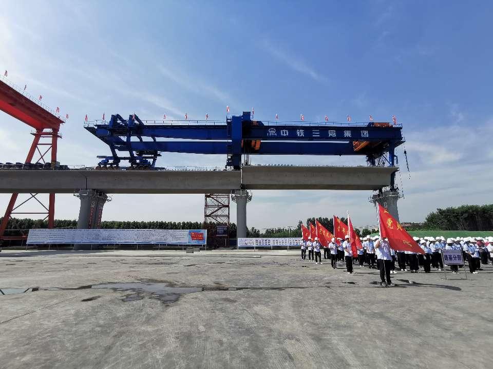 58秒丨鲁南高铁曲菏段1标段箱开始架梁