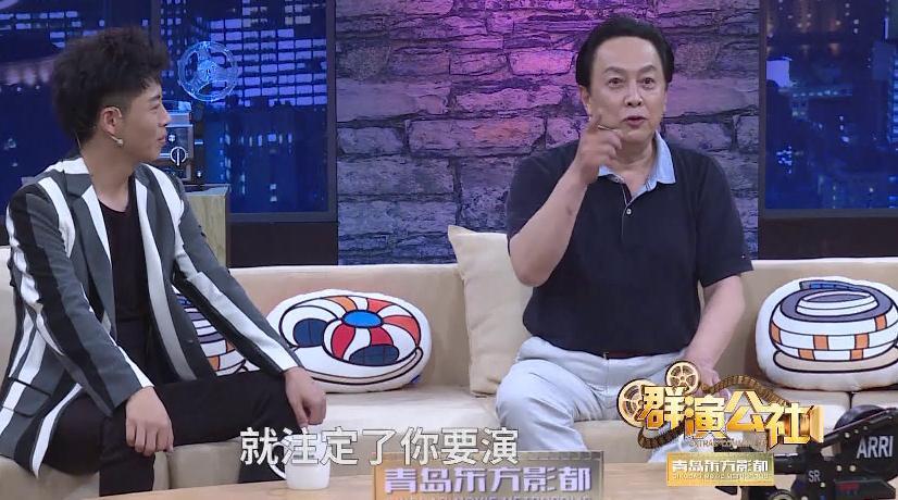 《群演公社》23日山东卫视首播 唐国强:命中注定要演诸葛亮