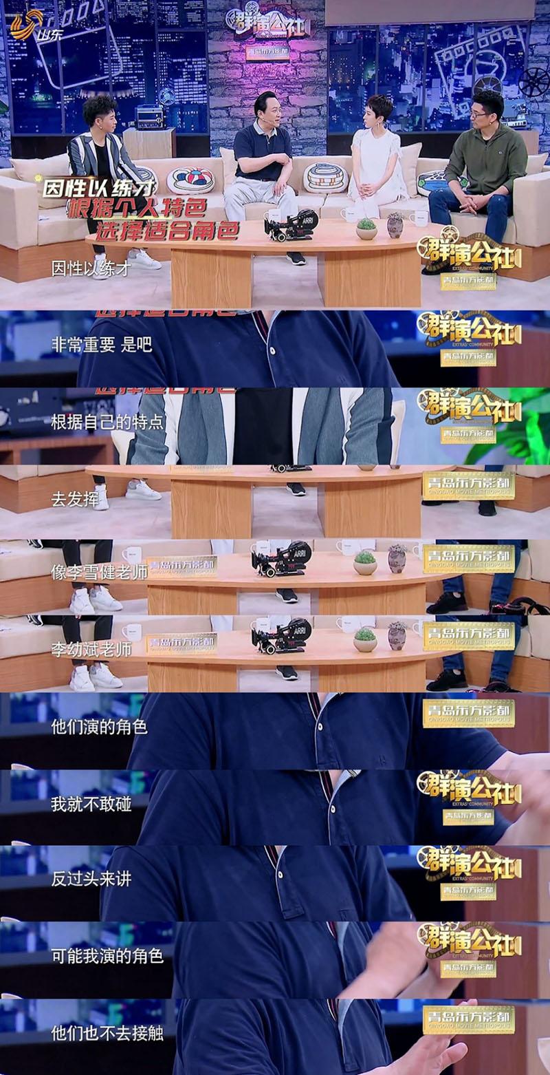 """5唐国强以自己和李雪健、李幼斌两位戏骨的对比举例强调""""因性练才""""的重要性.jpg"""