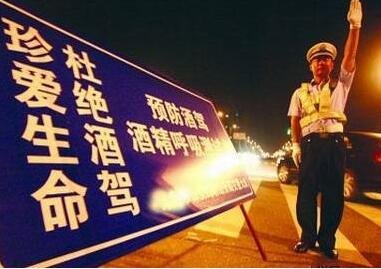 东营交警实名曝光最新一轮酒驾人员名单 54人受处罚