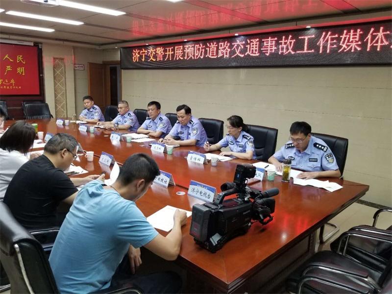 """42家企业311人被通报 济宁交警开展""""五大曝光""""行动(附名单)"""