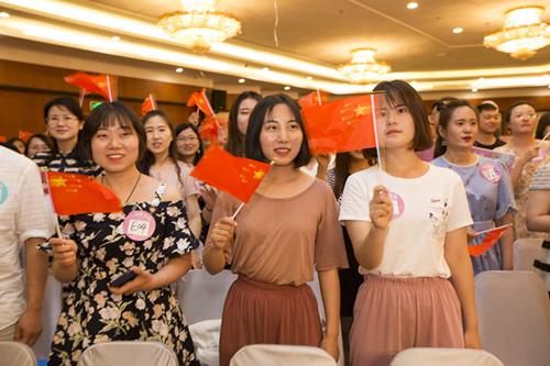 """第二届书香满缘""""工会鹊桥 牵手幸福""""联谊活动成功举办"""