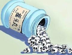 种植罂粟、借合法公司外壳制造毒品......山东高法公布一批毒品犯罪案例